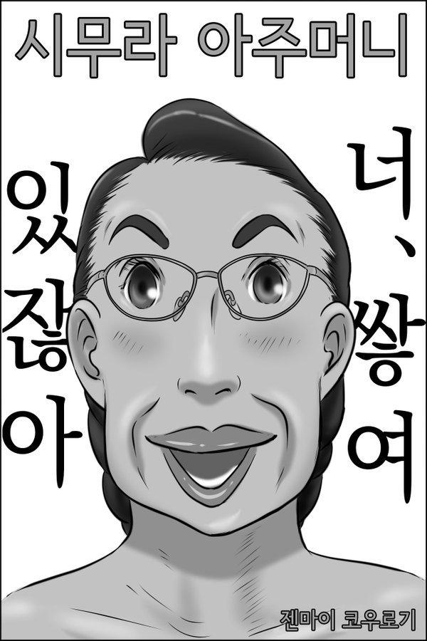 viewimage.php?id=39b2c52eeac7&no=24b0d769e1d32ca73dec8efa11d02831b210072811d995369f4ff09c9cd34d84cf1ba028e83fdf19b19dac8f689a0eaf684ea4f20a640559d360edf83f01541fbd7ef59ab24e040ea0ea42bd76d3d9c85358a93fa81d1f20d5cef3dfa38d317235cf70f6591c680850c64bb17a97e1ed8c6452aa131f182f5a50c3