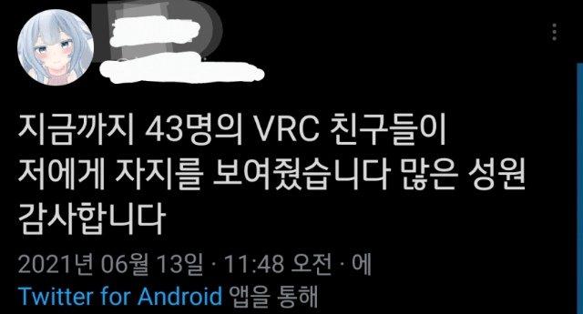 viewimage.php?id=39b2c52eeac7&no=24b0d769e1d32ca73dec8ffa11d02831046ced35d9c2bd23e7054f3c2d8a67af9a14d2375f773b1dddc5d65887b051481b489d5d423aafc4066ed04119c253564ea18d43f4b715c233f68664d5015340