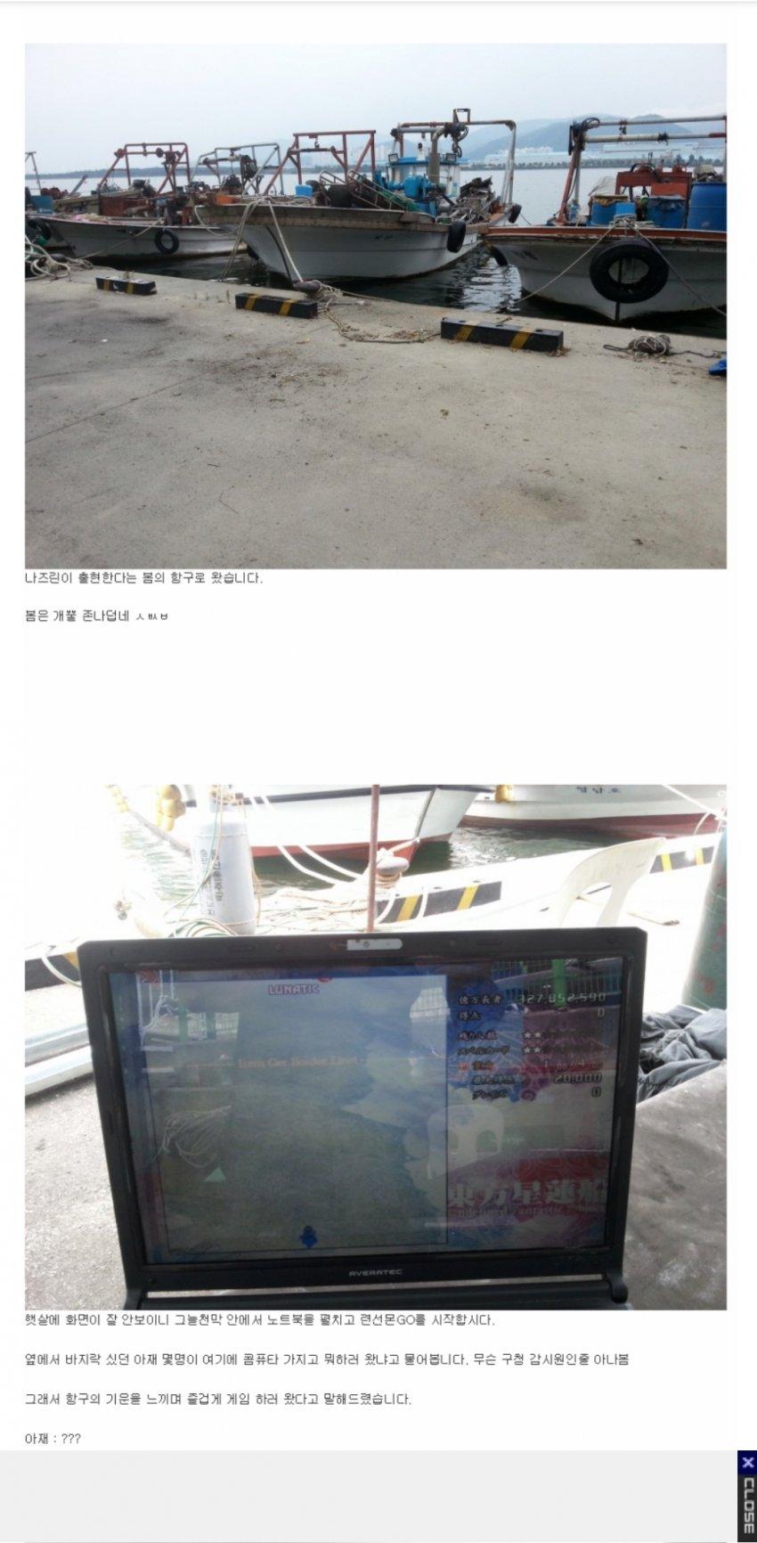 viewimage.php?id=39b2c52eeac7&no=24b0d769e1d32ca73dec8ffa11d02831046ced35d9c2bd23e7054f3c2d8b67af7396ccb3b1981eebaf49399748a61b717efb9b400b935ae545133a2801e1607ac58de2e0116fc513c9fb09eab28b48aa132bd4a83e3b02ee02899b12b51e101a3d11abfcb2983f