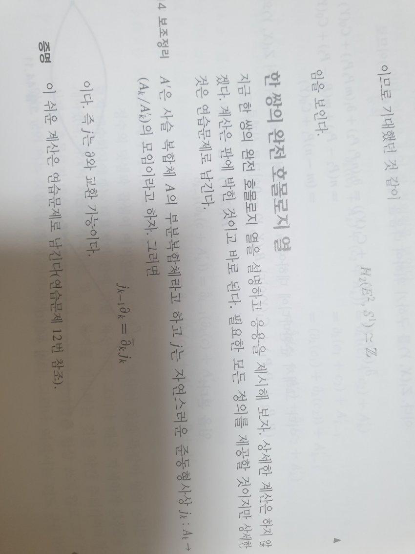 viewimage.php?id=39b2c52eeac7&no=24b0d769e1d32ca73ded8ffa11d028313550f9fb3f9dac8b24082381cb5c5a42ce41df56bc382ce31b18d647127374e131ea00e1a909bad8177db6c41fbf81010bdc8f4b2f8fe051fb41425770624486c652a9b2a195c6b5df4f28d8a49b