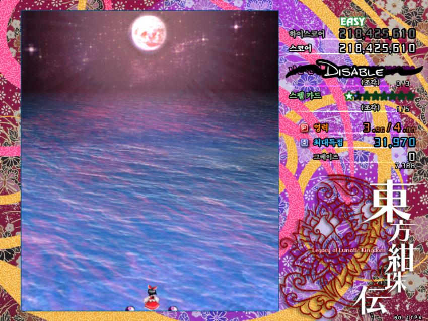 viewimage.php?id=39b2c52eeac7&no=24b0d769e1d32ca73ded8ffa11d028313550f9fb3f9dac8b24082381cb5e5a425e94bf81612944fee14091aa9d36c7aa166f499224f98768339a338696ac78176265befc34