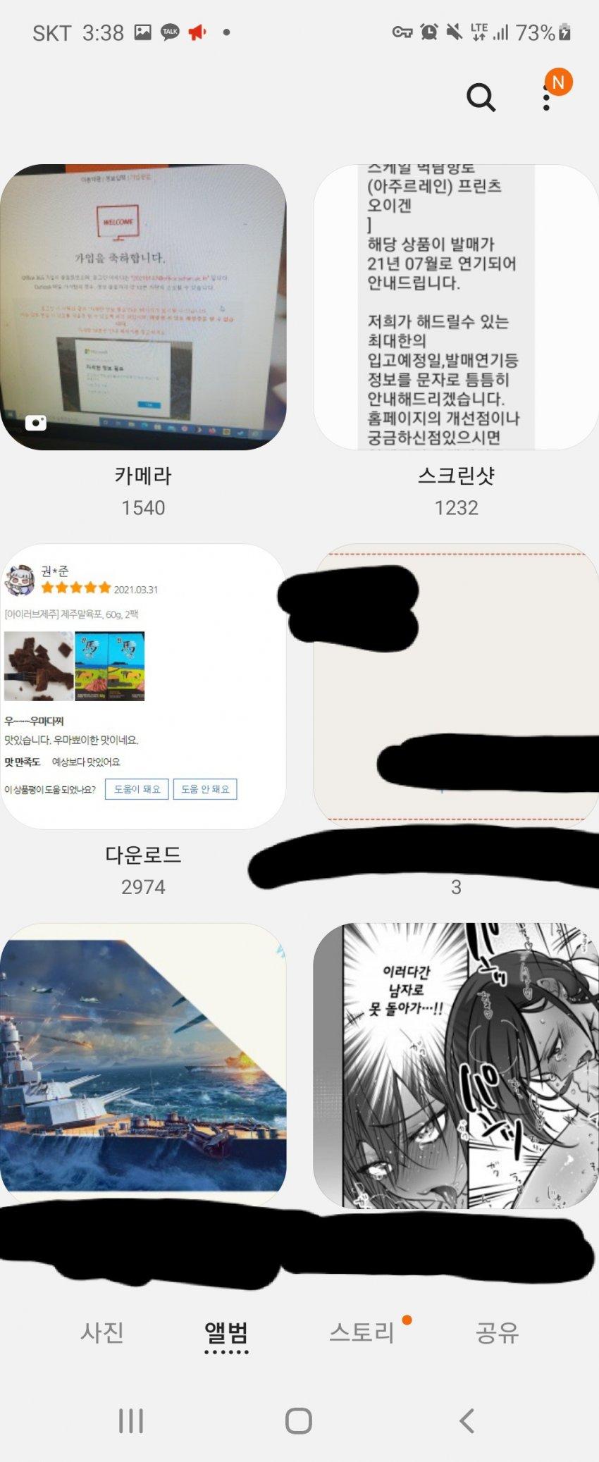 viewimage.php?id=39b2c9&no=24b0d769e1d32ca73dec81fa11d028314d3faebecfec25ed6aa779bc795af30e8c4b2029cdc19c975bedb261d4300fbaf118f4bcb278e37b80a8844289efe8199a532e54fe948d5af57c72bf3643