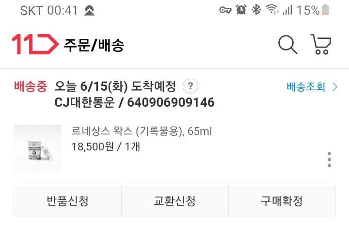 viewimage.php?id=39b2c9&no=24b0d769e1d32ca73dec8ffa11d02831046ced35d9c2bd23e7054f3c2d8867af3dc0a21795ae409914e018476326eb0ae12ee876080487c1bbde8af479ff394ca17126a276f0176ea609c07ffa5d