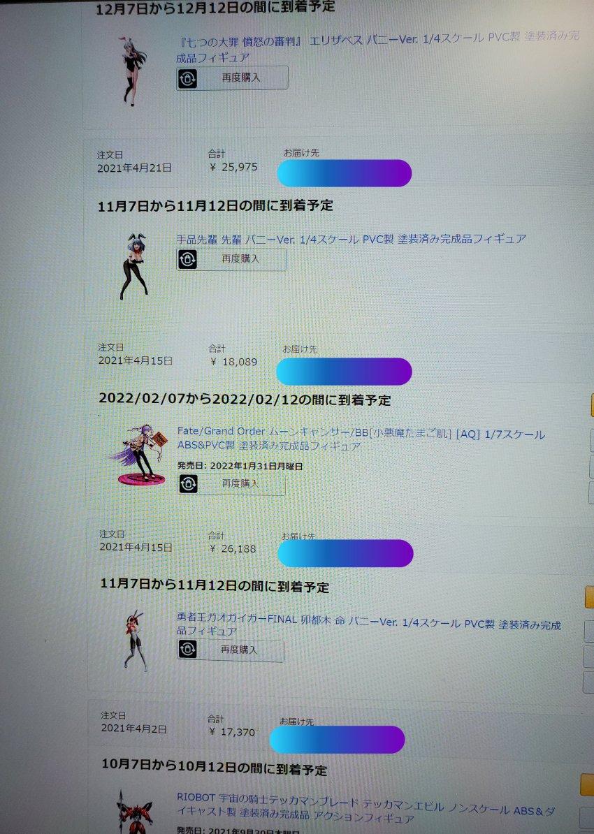 viewimage.php?id=39b2c9&no=24b0d769e1d32ca73dec8ffa11d02831046ced35d9c2bd23e7054f3c2e8c67afd0860a4fa972eac6a75ab0aa8be906b982847f509a175a032644f0ed15d18d3f082a0f6dfc7846bc63e86a7792
