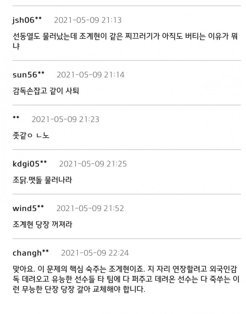 viewimage.php?id=39b4d723f7c107a86ba8&no=24b0d769e1d32ca73dec81fa11d028314d3faebecfec25ed6aa778bc7856f30e20acaee26e3e451fdc574e5a6ef7273df2a1548dca26dd0dad8060b06349321f1854ea569c6021a1569e69e1f517550b2bdd9a68819c9c137ec3ba81031db41f8f72eb4c40a23e0c3bee