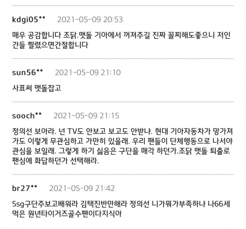 viewimage.php?id=39b4d723f7c107a86ba8&no=24b0d769e1d32ca73dec81fa11d028314d3faebecfec25ed6aa778bc7856f30e20acaee26e3e451fdc574e5a6ef7273df2a1548dca26dd0dad8263b4354b611decbbc5fc5eb1dcf9db3c3d2a23a4fc8a346a58ef6d45e342f0b69313381579414f702c4be77c41c6b46f
