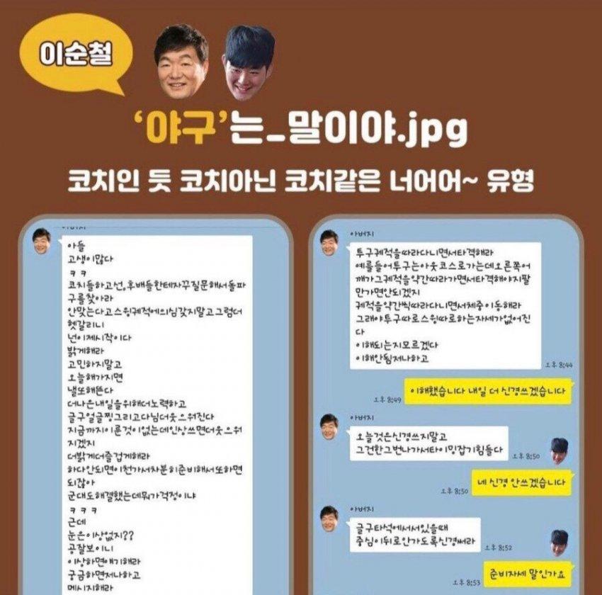 viewimage.php?id=39b4d723f7c107a86ba8&no=24b0d769e1d32ca73dec84fa11d0283195504478ca9b7677dc322d30cb329b4195f2a7459567e299fe957614413f80f438fca978c699d46405d9898e76248027b556d83ee4fe6659c4c4801a8d3d19f57f82a721412b8f2215d6c4fc4e97d77ae67d461ce80fdbc4b8c2