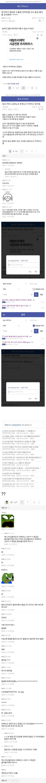 viewimage.php?id=39b4d723f7c107a86ba8&no=24b0d769e1d32ca73dec84fa11d0283195504478ca9b7677dc322d30cb329b4195f2a7459567e299fe9576144152ecf17e0135a704248a06cc1e7a4fcbf005e2ae7ac8f1b933d91527a0037e813a87a3a8d5f4b848009af8b05c27d53a9563cc