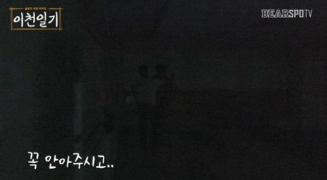 viewimage.php?id=39b4d723f7c107a86ba8&no=24b0d769e1d32ca73dec87fa11d0283123a3619b5f9530e1a1306968e3d7ca0a2a7091b772e1b54d2ba464bfd1dace094556ac02469c7cc324ea40b968ad70b2fd13b45048efebbd0830846b1af7f7245f9792b33b60fce794bf87463a6b98929f345a9ae74ef05df0704e85e1203038faf2c035b923635b