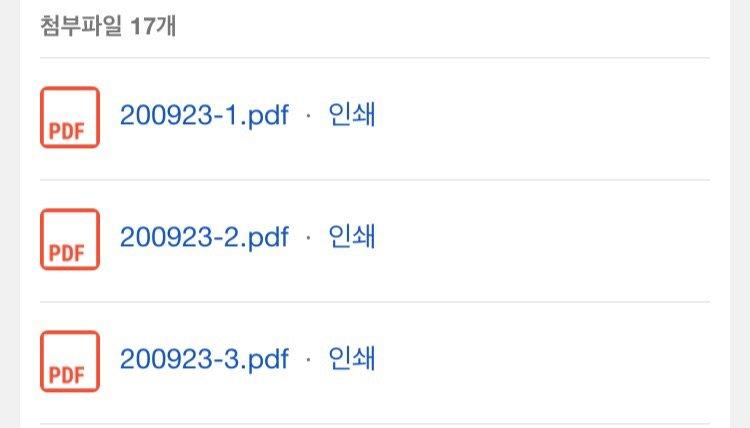 viewimage.php?id=39b4d723f7c107a86ba8&no=24b0d769e1d32ca73dec87fa11d0283123a3619b5f9530e1a1316068e3ddca0a76836d68bf3fd2fb75b5f0c707fc3de99de831dbd803042eaaa13fd4eff2319402d04959ae4c22a9703f69d51777ed3af79ed3b0308763938e8e9278de41eb45977456743655f21ba5140b
