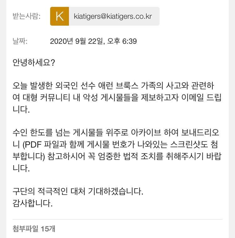 viewimage.php?id=39b4d723f7c107a86ba8&no=24b0d769e1d32ca73dec87fa11d0283123a3619b5f9530e1a1316068e3ddca0a76836d68bf3fd2fb75b5f0c707fc3de99de831dbd803042eaaa16d84e5f432c753c58c98f91b93c2d0023f58416d7c44a27d0fc40b5ab82b4510d019acd4d2666baba323872787bd400750