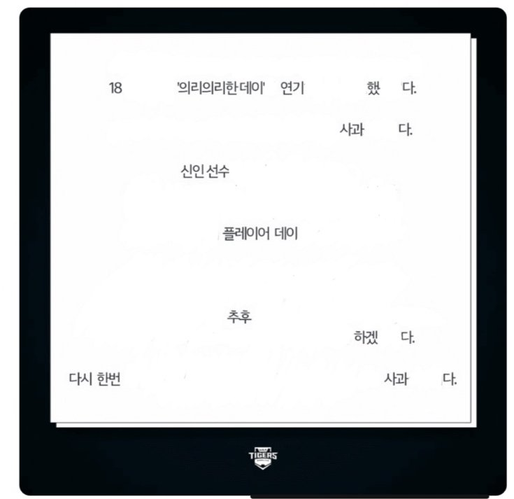 viewimage.php?id=39b4d723f7c107a86ba8&no=24b0d769e1d32ca73dec8efa11d02831b210072811d995369f4ff09c9cd64d845b1c40d657bca1822d6bf625cb41f8aae864a82e8b68fb3a1d5e7628740c6a3de48582dbb3ae