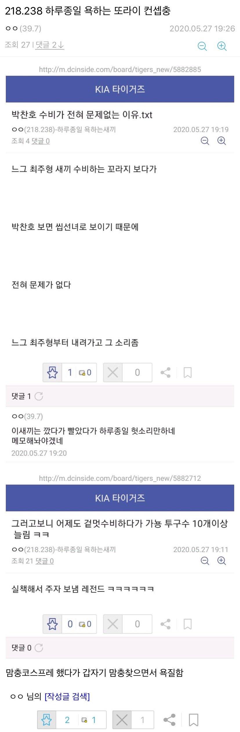 viewimage.php?id=39b4d723f7c107a86ba8&no=24b0d769e1d32ca73ded8ffa11d028313550f9fb3f9dac8b24082c81cb5f5a42cafc08fe035d253eb0cc9180fb892933a6dfacfb01a239ce4fd913124681eeb1aa770dc70199b70bcb83b3a66361f0cdfbdc2c428d7859dfab708114fc5e7e769e8d1144797b6e3c28f243