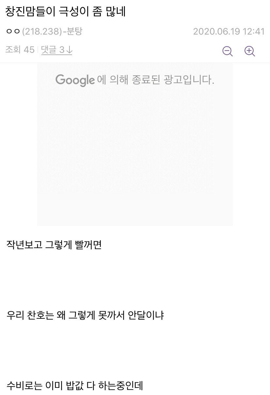 viewimage.php?id=39b4d723f7c107a86ba8&no=24b0d769e1d32ca73ded8ffa11d028313550f9fb3f9dac8b24082c81cb5f5a42cafc08fe035d253eb0cc9180fb892933a6dfacfb01a239ce4fd91548188bbee4b32eb2f492f114294947ea0b775f63fd4c2ccee6448b92a98022b141b2490db566c53568aebd79a124b884