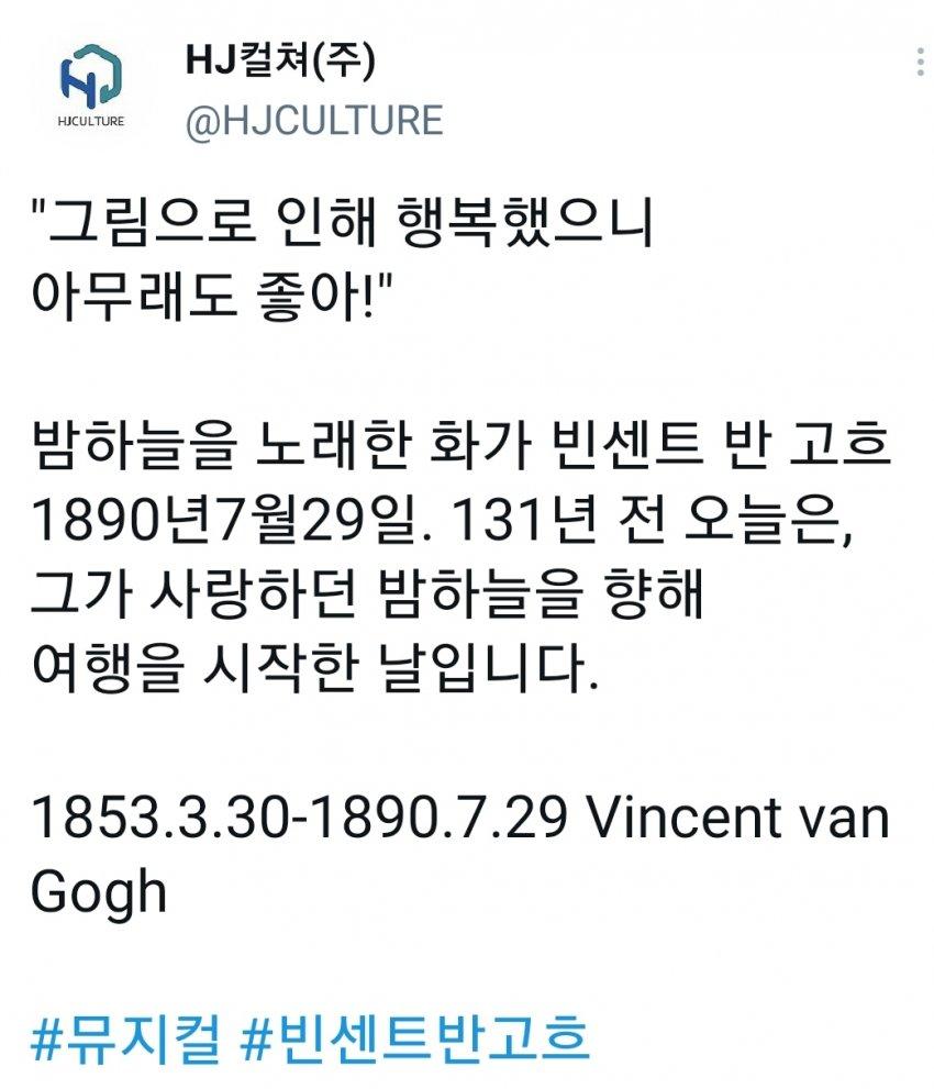 viewimage.php?id=39b5d527f1d72a8b&no=24b0d769e1d32ca73deb86fa11d02831d16706cea37200d6da918279867adc643e441c06348c94e107b148d9848201d6a74071e3a1b230c8624441361153c361186e7f05b26bc45ec68f93bc454b34dde62f80e6982ff75fbb58d93bd2619c8e2c8ce3cc9ae8