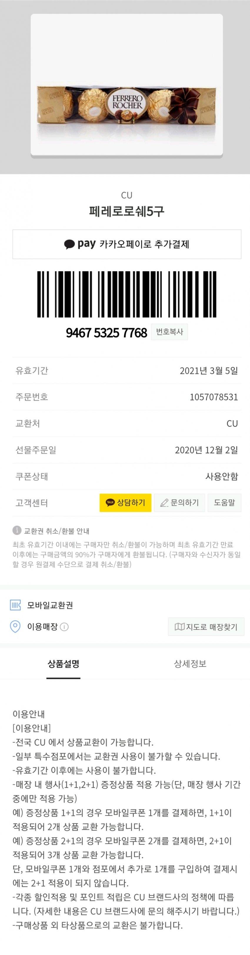 viewimage.php?id=39b5d527f1d72a8b&no=24b0d769e1d32ca73dec84fa11d0283195504478ca9b7677dc322e30c9369b41f230f39fe14019246ea3823bbb7675d0e410ab9e370ac57b288e3512aeae4ef332adf8a046a6efc099db694d3a9d2991ea3fd7043e66440bee94278ea73d29402e6e18c0713e6a7b52