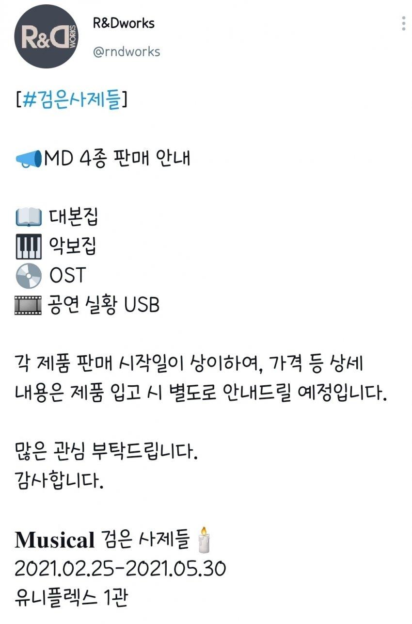 viewimage.php?id=39b5d527f1d72a8b&no=24b0d769e1d32ca73dec8efa11d02831b210072811d995369f4ff09c9cd44d8451fbc7b11d74d53e8f61ab81faf000650cc8ced202a89031c8d5dbe7e245f16357e38676f20a6e7fbc8d30bf4eb94d28fd2c29cf4585
