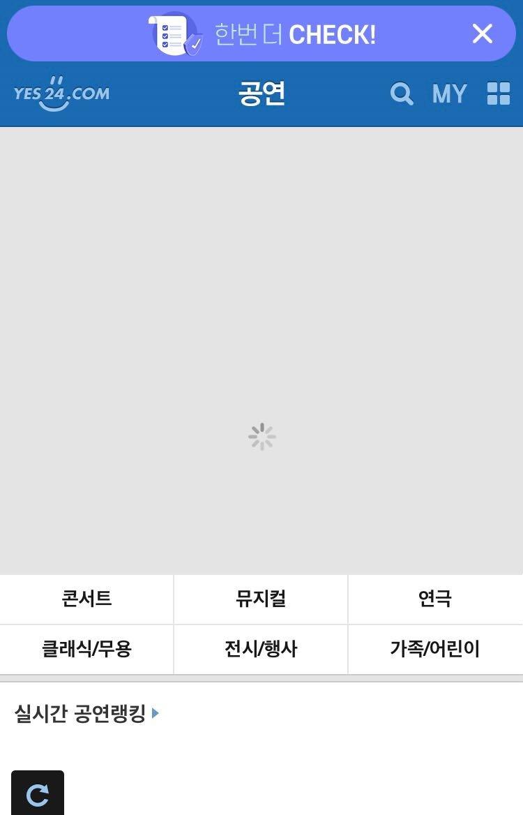 viewimage.php?id=39b5d527f1d72a8b&no=24b0d769e1d32ca73dec8efa11d02831b210072811d995369f4ff39c9cd54d8447e5a6fd635a377fd7ac4ab0841a636227570b0a9d3ca4d2510af389e3e6b858c45fdd92a449c4a303fe86d7c35e0e8a38f0e03c572f527487703d8abe0ba4403315190d0c5f94f5c0