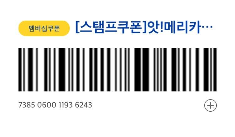viewimage.php?id=39b5d527f1d72a8b&no=24b0d769e1d32ca73ded8ffa11d028313550f9fb3f9dac8b24082381cb5c5a42c951d64dac6516a90e22864c787075e69c250ee9da3bbfb41ac1e923c2479afd0821168ccac9c087c83c5aa44c1e580a0d7e85427b989c360130d3f51bda039c92c5580007395b06b8