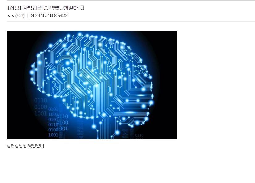 viewimage.php?id=39b5d535ecdc3fb362bec4bc02c8&no=24b0d769e1d32ca73dec87fa11d0283123a3619b5f9530e1a1316068e3deca0aa00041ca71b96675be1cbff2e28d6936cc16badf5e941fc61074be4b616ac5d2f1c7ef8aa1d330a1024d