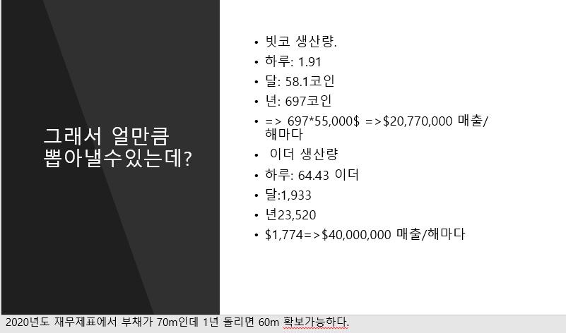 viewimage.php?id=39b8de24e4d53fa37c&no=24b0d769e1d32ca73dec81fa11d028314d3faebecfec25ed6aa779bc795df30e3a4969f3a9aa0e8a822aa42ec16e4101eb8e474ad92199d702f13083358ce2c07a42452dcb