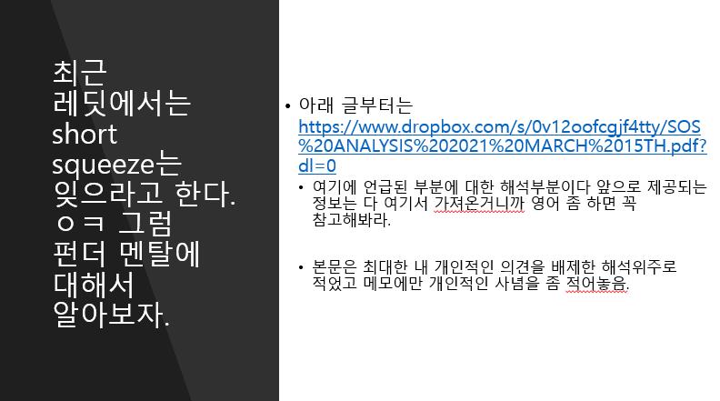 viewimage.php?id=39b8de24e4d53fa37c&no=24b0d769e1d32ca73dec81fa11d028314d3faebecfec25ed6aa779bc795df30e3a4969f3a9aa0e8a822aa42ec16e4101eb8e474ad92199d702fb32d2358de9c8d2bafc74c7