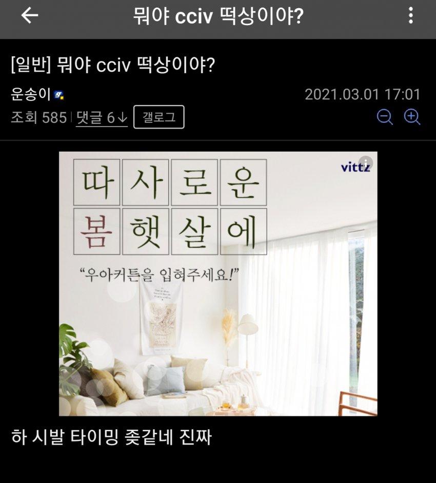 viewimage.php?id=39b8de24e4d53fa37c&no=24b0d769e1d32ca73dec83fa11d028313e457d3f472465ed713dd2021f962a4298b0aac3034fc4356b06b57c50b8e2f5c0cf93da1016ad612f41949c340bf3103501e9f6f178a7badc6187f929410399facfc66d