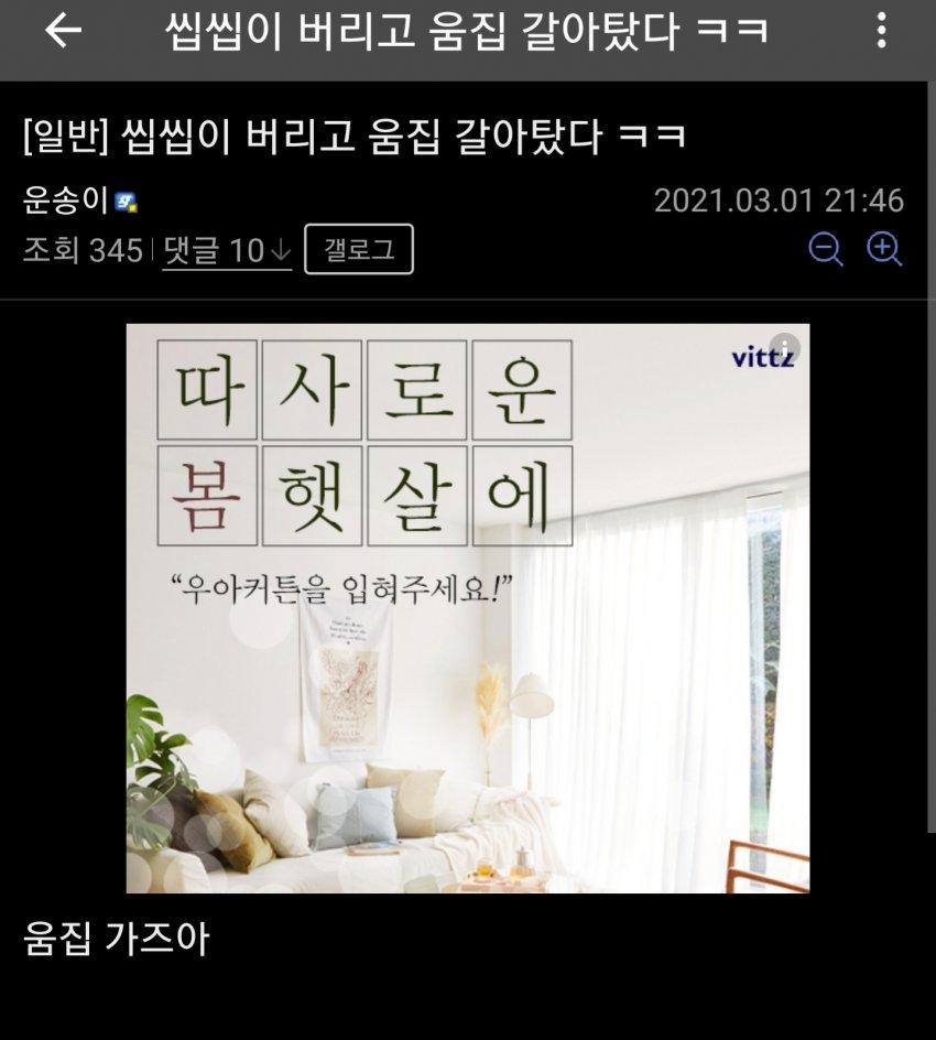 viewimage.php?id=39b8de24e4d53fa37c&no=24b0d769e1d32ca73dec83fa11d028313e457d3f472465ed713dd2021f962a4298b0aac3034fc4356b06b57c50b8e2f5c0cf93da1016ad6179169f94670cf214cb9357323d19871f528b3cc75cf54fc04f1059aa