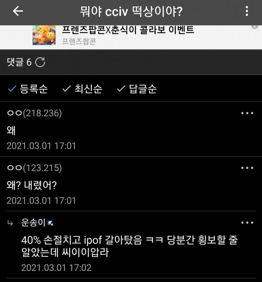 viewimage.php?id=39b8de24e4d53fa37c&no=24b0d769e1d32ca73dec83fa11d028313e457d3f472465ed713dd2021f962a4298b0aac3034fc4356b06b57c50b8e2f5c0cf93da1016ad61791a94cd6451a7112a56eb990d8d93a6a34bff175fbc09725c3e1b66