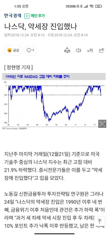 viewimage.php?id=39b8de24e4d53fa37c&no=24b0d769e1d32ca73dec83fa11d028313e457d3f472465ed713dd3021d9d2a42da61441f59f04551d12f98f80ec8576e3443b3920cdc6cbf4ac022310f7c7fc25276a1b312