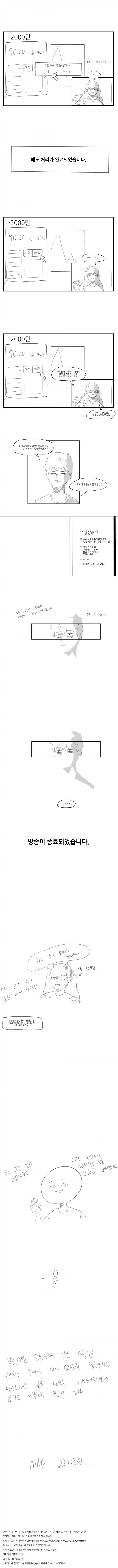 viewimage.php?id=39b8de24e4d53fa37c&no=24b0d769e1d32ca73dec83fa11d028313e457d3f472465ed713dd3021e922a42f24c5451cdd054fac0bdb609b439067bfc4d62c35526f44f093fe0e0500714ad53aa734f