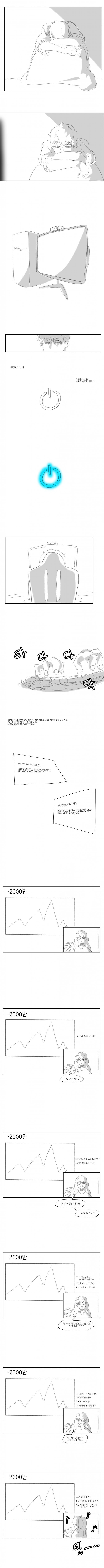 viewimage.php?id=39b8de24e4d53fa37c&no=24b0d769e1d32ca73dec83fa11d028313e457d3f472465ed713dd3021e922a42f24c5451cdd054fac0bdb609b439067bfc4d62c35526f44f5f3dbeeb545615ac6cd407eb
