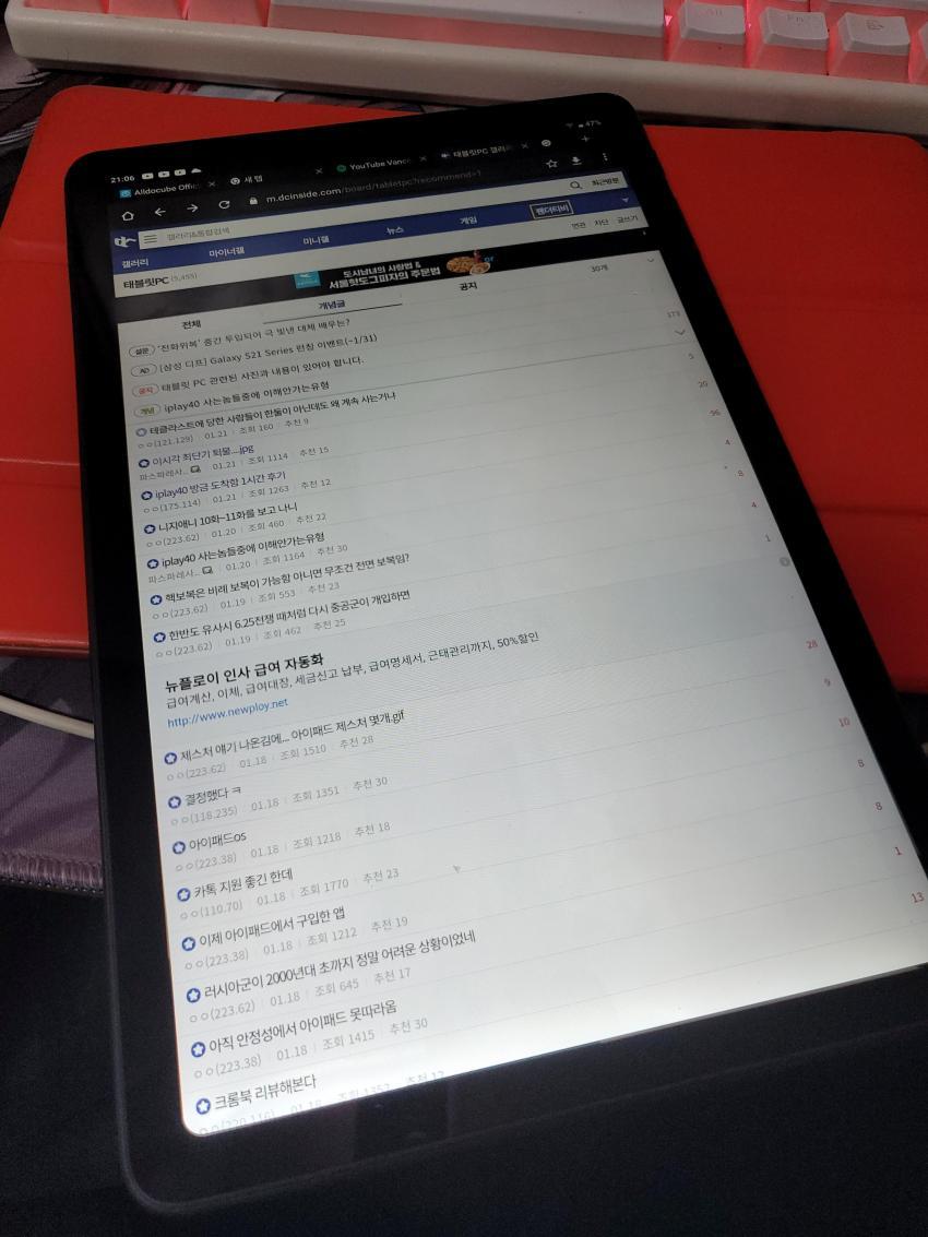 viewimage.php?id=39bcd22ae0c628a5&no=24b0d769e1d32ca73dec82fa11d02831d5ca5516da218d33b13f2760b9185b317566e3cd6835ede0474ea31ffa6030f5131e6488e21135b3c1880e5ee8086fb6226a7b
