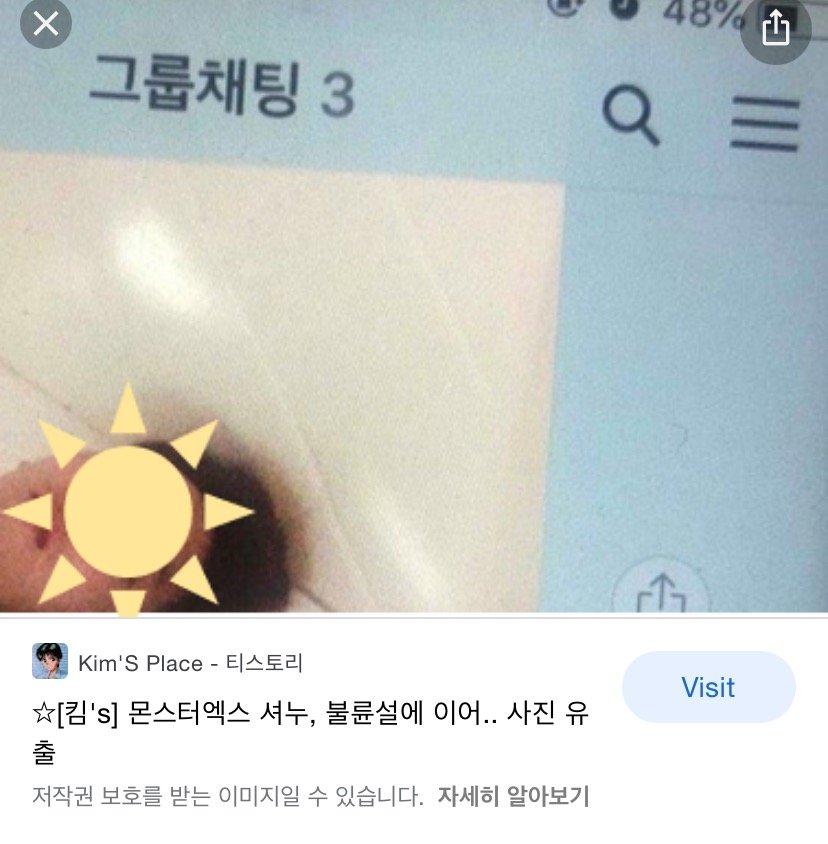 viewimage.php?id=3a82d528f1d72ab26fb6d8b004&no=24b0d769e1d32ca73dec83fa11d028313e457d3f472465ed713dd2021f912a411c7c7a923fe86b730ea3545e91ae6c896681f669642f7d7133040def9bef9b993eead4f71475a4f2caa7c09a336a7b20aae097d1c4824f9dcca83e48fce56b04a946ef17f60f1cce3b89d36f8404