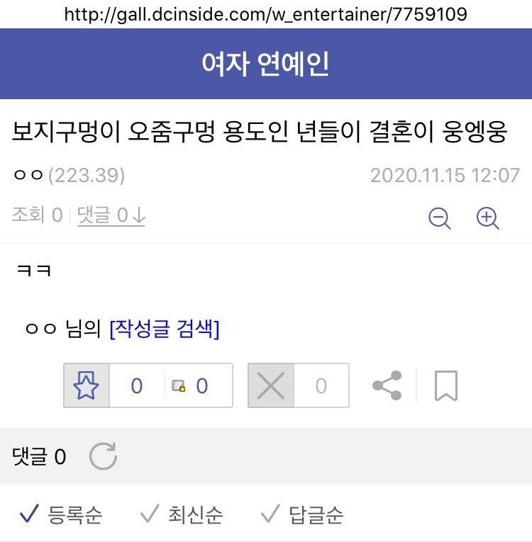 viewimage.php?id=3a82d528f1d72ab26fb6d8b004&no=24b0d769e1d32ca73dec84fa11d0283195504478ca9b7677dc322d30c8309b4230658fe4cca988336449b0945bd518569c1b0de81f2e764f9e90717a79d2eed812bc5a55fbc5ee2023d73bf852734b6ddb26e24982a3d2c637acbc67251afb4787e3ab774676f3c9d0cf6fbde706