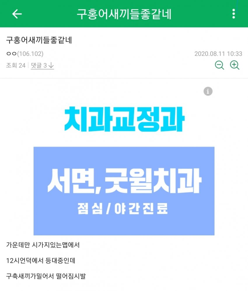 viewimage.php?id=3ab2c22ae1dd3eb26fb1dda6&no=24b0d769e1d32ca73ded8ffa11d028313550f9fb3f9dac8b24082381ca5b5a4102d6781d9540f14e9e54d6055a28105eab3da9080c2051fdaef8b2ae35136cfdd6e0b2c2ac9591c99a554ee45a73119f56067b2522cffe7daefc74507434e7835498
