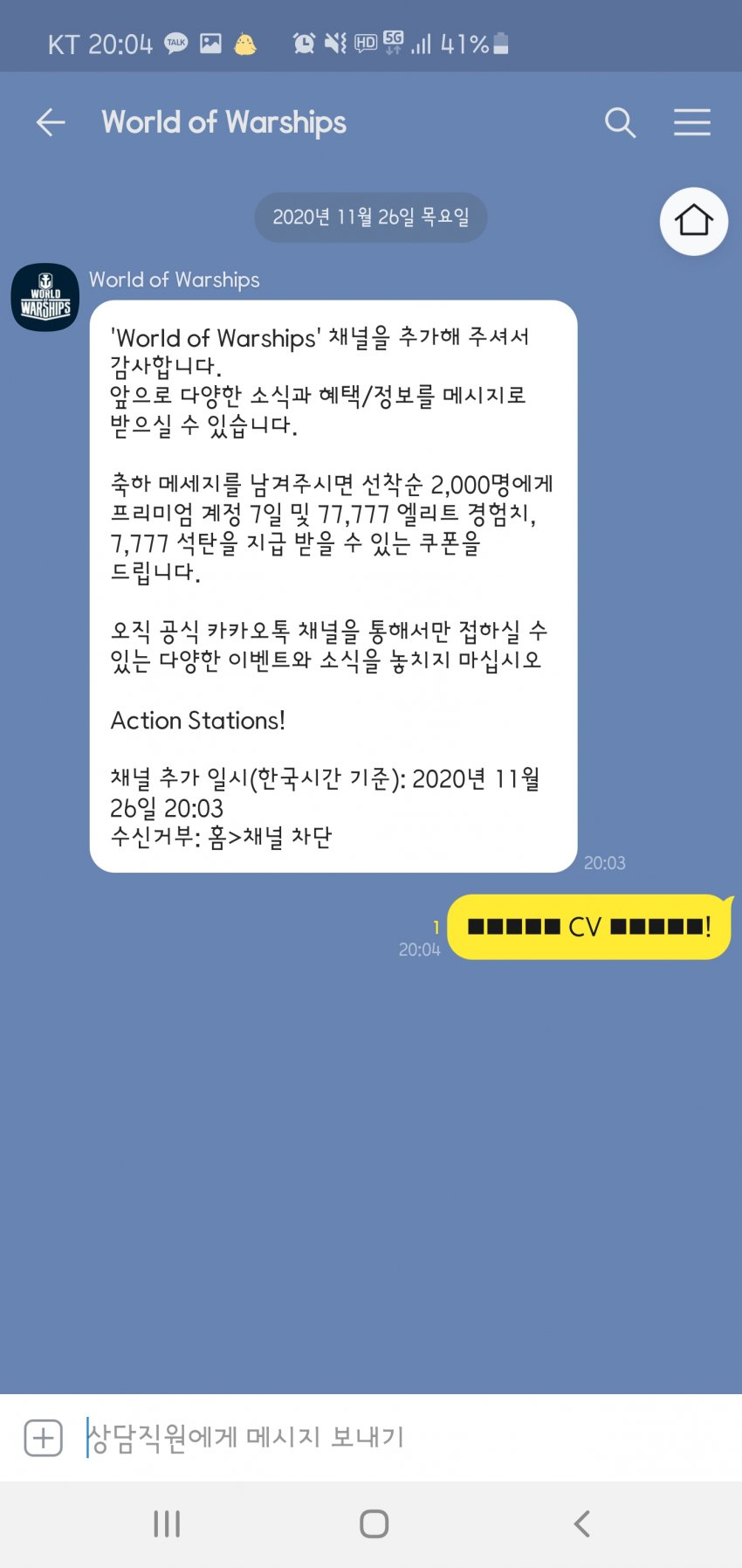 viewimage.php?id=3ab2c735&no=24b0d769e1d32ca73dec84fa11d0283195504478ca9b7677dc322d30cb339b426842075e257059e2af46b7f3ecc6065797f572baa5497b14f216f3bb0ac62e4c2a65900fefb0e38edf85f6c15933d12cd9b8b3fed458c9fec315a984d5df355a766b6944