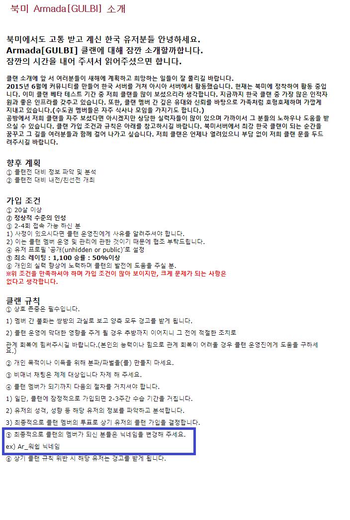 viewimage.php?id=3ab2c735&no=24b0d769e1d32ca73dec84fa11d0283195504478ca9b7677dc322d30cb3c9b429f0749e4b012aea5e641b93d1a6ec7d2cdb3ee72b031ceb048c7d43c2889a1e1