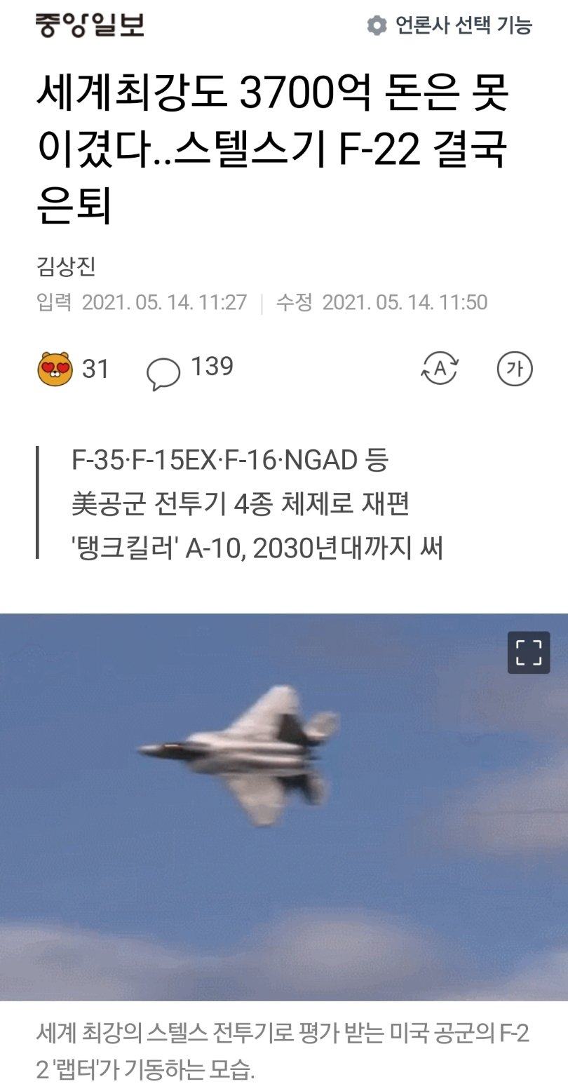 viewimage.php?id=3abcc2&no=24b0d769e1d32ca73dec8efa11d02831b210072811d995369f4ff09c9cd54d8754c010129771a8dac966472d91d8ea4e7e5789ca30695fe393229ebd76d0eda2ab3878a1494458020dc11bbcee93934328c31d4ce926b3cea3fa