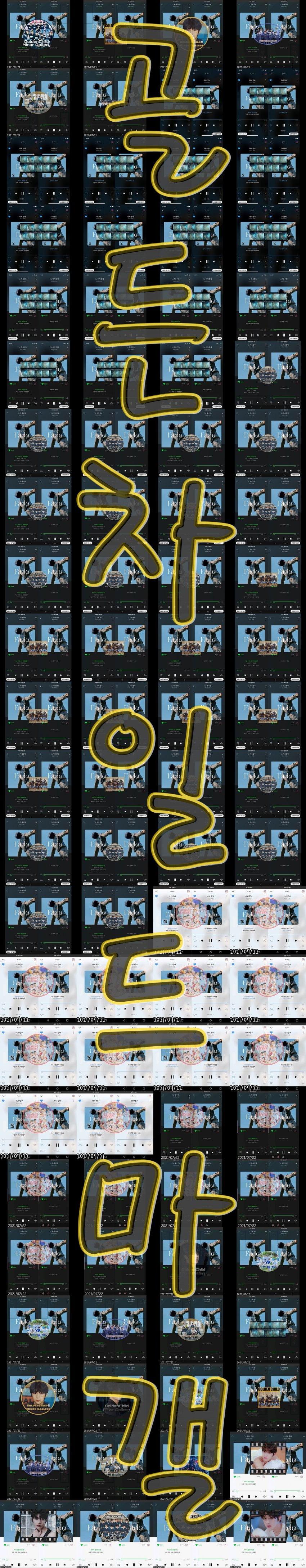 viewimage.php?id=3bb4d332eadc69f03fee86ec&no=24b0d769e1d32ca73deb86fa11d02831d16706cea37200d6da918d798472dc66074fe0a9e9041ce85f1bc3a58836b3c9c412f2d44b20d63a8e13a9bbadfa7ded7a5a77b2743a08e104529d5a915a3d7d41878bb9a6711285ff77b1af056e86ec68217cfdad1e84233f852bd8