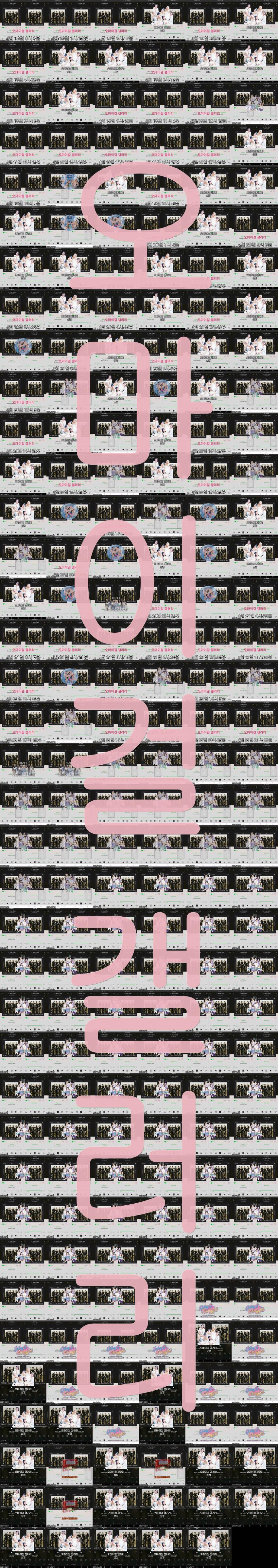 viewimage.php?id=3bb4d332eadc69f03fee86ec&no=24b0d769e1d32ca73dec81fa11d028314d3faebecfec25ed6aa778bc7856f30c2f023004db707095fd748ed762d2f448bb3509598fa834e054b204997104675a237c8f25b5dd