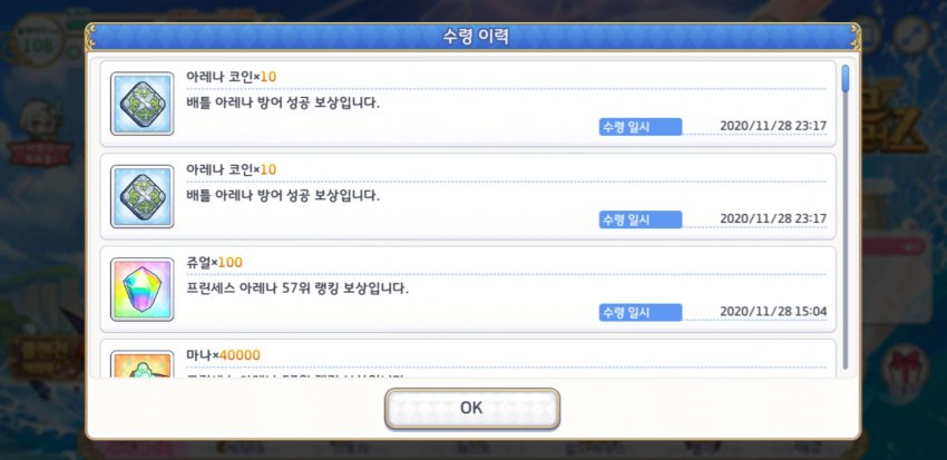 viewimage.php?id=3da8c22feedd36a351add3b11fc721&no=24b0d769e1d32ca73dec84fa11d0283195504478ca9b7677dc322d30cb3d9b457aae34d66cb2823bc829dc4f739e6f4e88ea5304e3c84e4bb69536746b7d8dcf27c806e90cdebc3d094e0e9d537d3730a19afa93bd20b35d819ddb862dced9299cb4504d65c48d4f79655f86