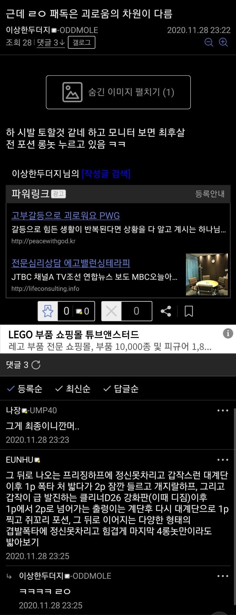 viewimage.php?id=3da8dd36ecc62db6&no=24b0d769e1d32ca73dec84fa11d0283195504478ca9b7677dc322d30cb3d9b457ab12dd477a9974bcd29da145ac9790c93b55a84bfc7dcc144c67e981b64da513e7a724cbba74c4ef7721b756ab308c75c93bc9dd4824670a4b2e833aea38c