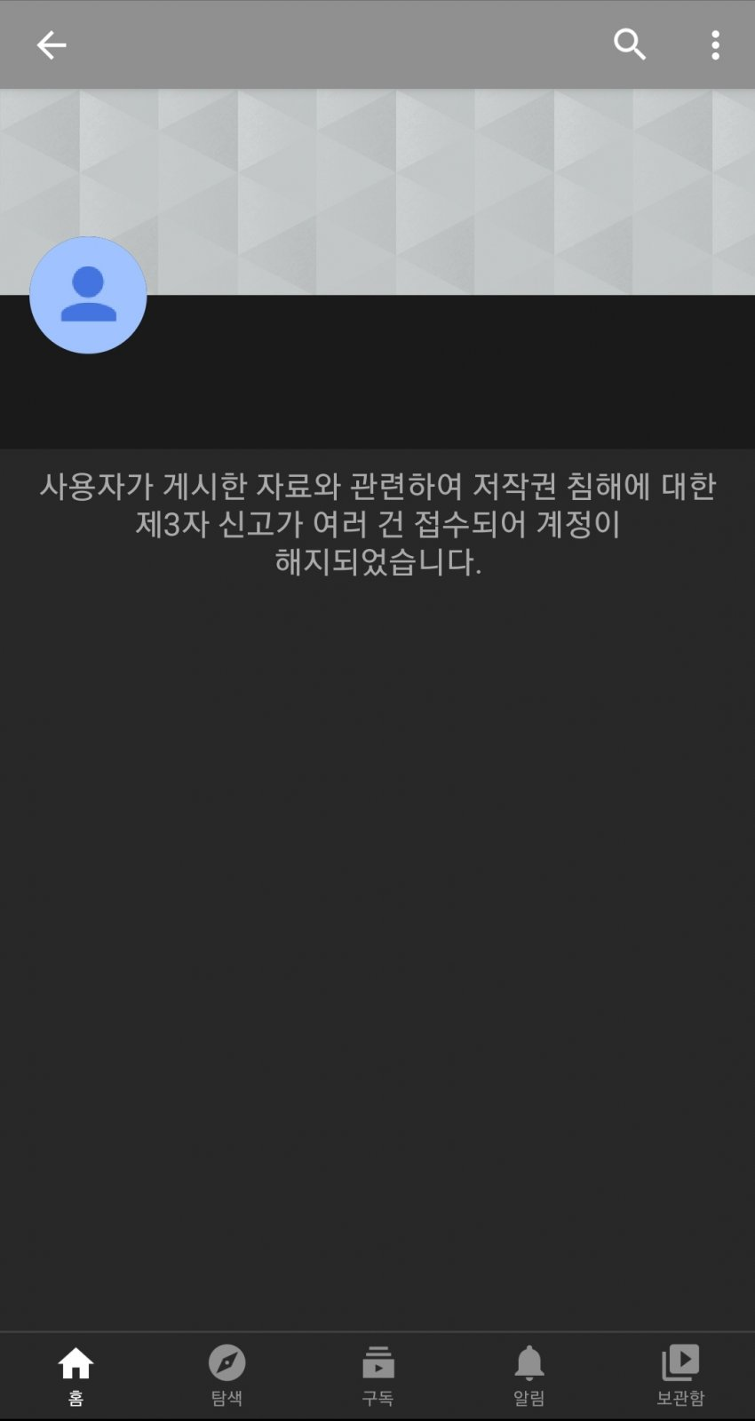 viewimage.php?id=3da8dd36ecc62db6&no=24b0d769e1d32ca73dec87fa11d0283123a3619b5f9530e1a1306968e3dfca0e435fcee4970d21d11f0e6a49b8a6c2db9dae042f459026b36a4d92271f4394750407ce52b3eae5409c86d51c06059f0f51e8a8adc6cd299a128e20fb81a08d94c8dbfc7550ef