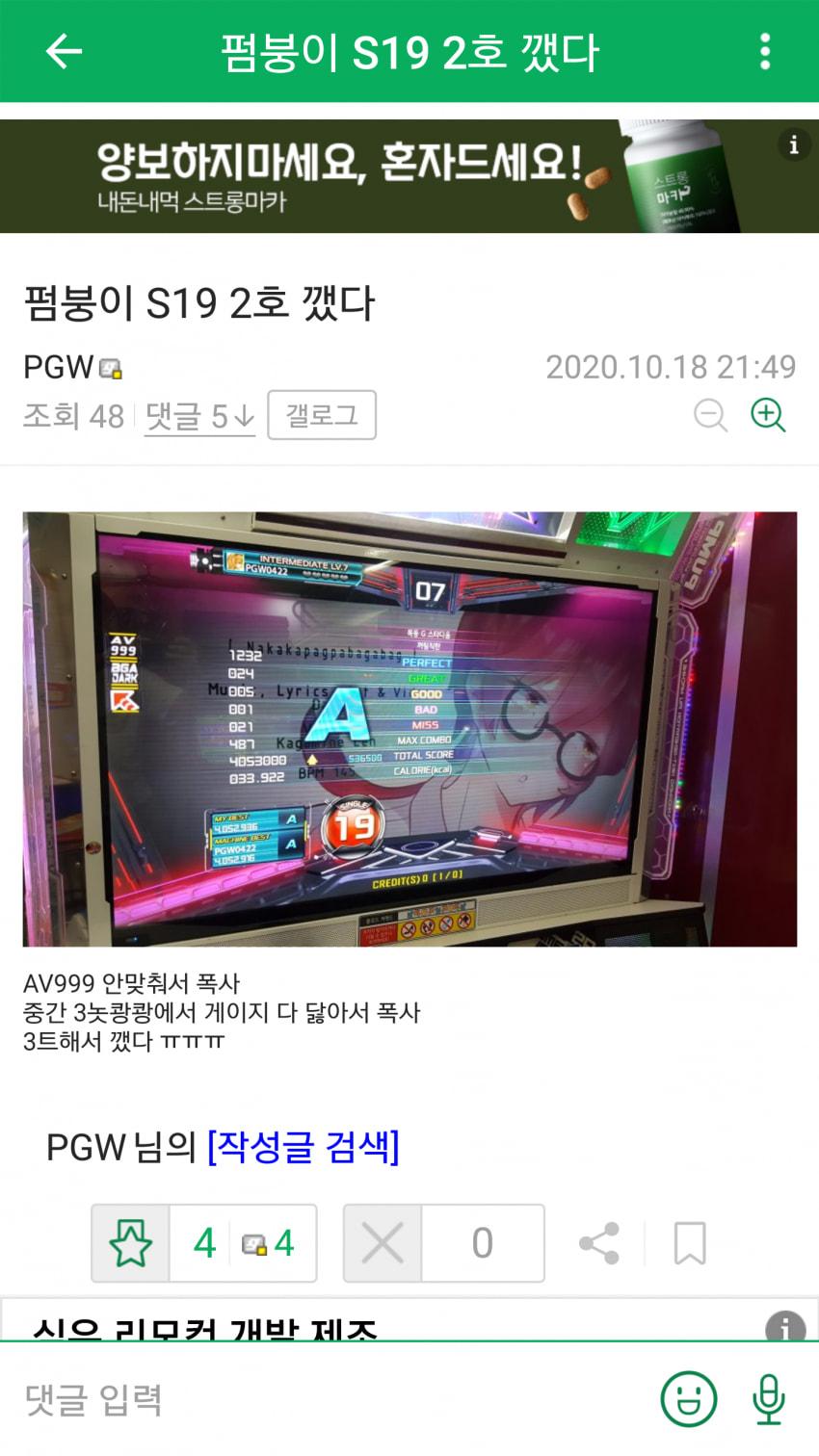 viewimage.php?id=3da8dd36ecc62db6&no=24b0d769e1d32ca73dec87fa11d0283123a3619b5f9530e1a1316068e3dbca0e2820e42a6ecb1327fcfb3e884c9c90ae191381575d378aa687101cad93a234f1ba5639a395175441b40adcd7b5decdb8c82f479a7ec00c3e2a7456d8231409f8a82e