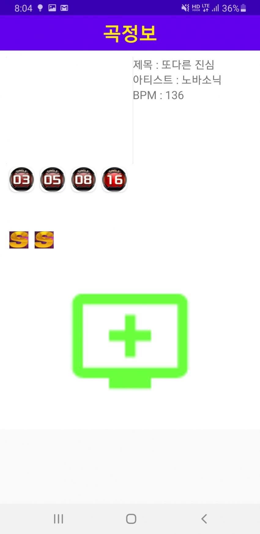 viewimage.php?id=3da8dd36ecc62db6&no=24b0d769e1d32ca73ded8ffa11d028313550f9fb3f9dac8b24082381cb5d5a462b889ad74605ebf86a2b36c67420c85b975ec410c83fa10ee81f50a564598053ed98