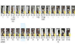viewimage.php?id=3dafd922e0&no=24b0d769e1d32ca73ded8efa11d02831ee99512b64ee64d67099c224c7064eaa30091bde41b4d2749c3b431bad76f3dc89e3fddb016a8b1faf3985105fa83a7c10