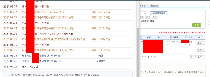 viewimage.php?id=3dafd922e0c23b9960bac1e1&no=24b0d769e1d32ca73dec80fa11d028316f56ba15eaa5e1d2899cddb8daa03ba9a78ea73d637bbe02bd0144399fdd49caf7bda06705402d57aaf793045d0edca3a2d211071f67e8