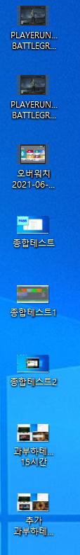 viewimage.php?id=3dafd922e0c23b9960bac1e1&no=24b0d769e1d32ca73dec8ffa11d02831046ced35d9c2bd23e7054f3c2d8a67ab05d783cf42d8db6179f706db77dd95f61b0f582bdcdb057f69d1c9e03f05e036e590c786d1908484
