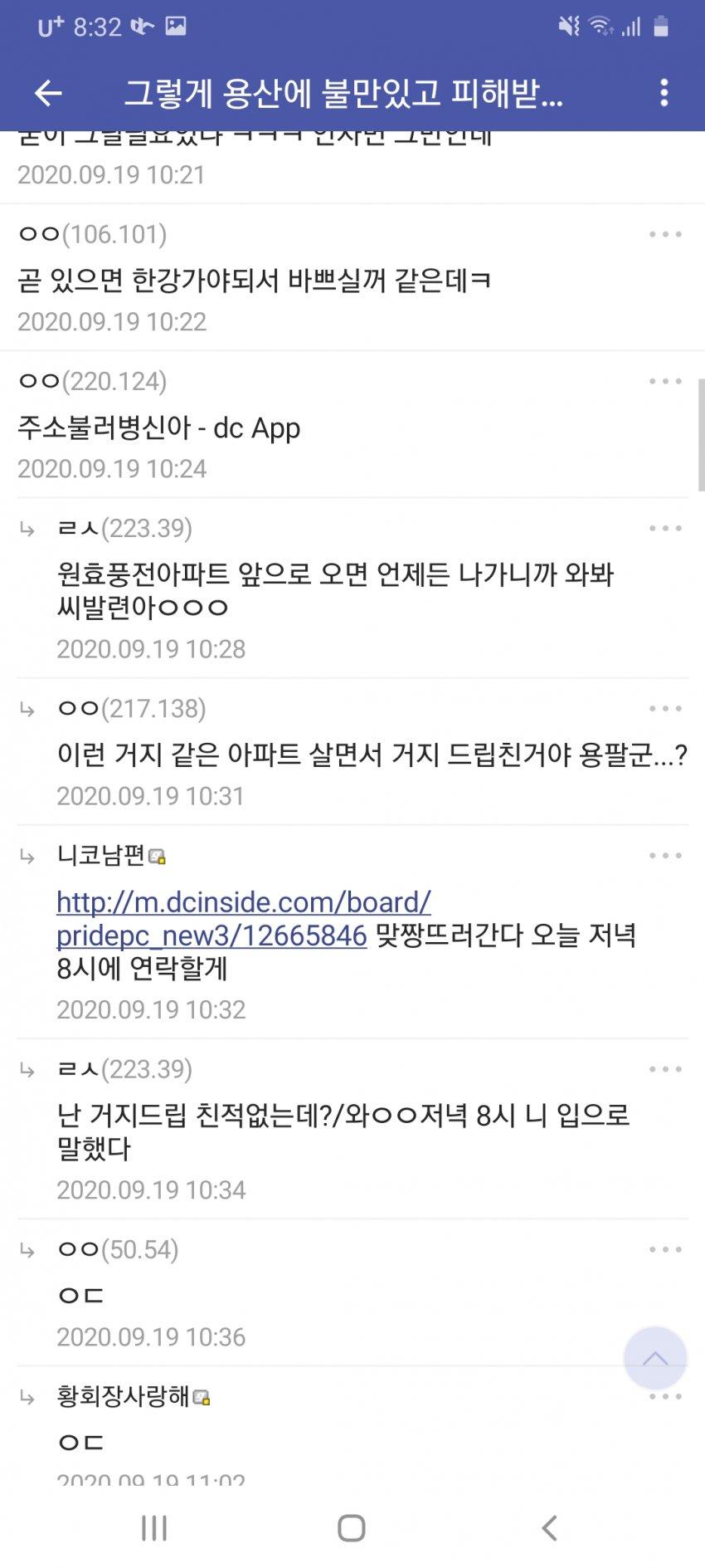 viewimage.php?id=3dafd922e0c23b9960bac1e6&no=24b0d769e1d32ca73dec87fa11d0283123a3619b5f9530e1a1306968e0d7ca0eac3cd15e9eb49c3dbeab46680473027cb0b8a20caef680ae0e112cc617653b67c1e2ceded3e8f79686b8e4cd900a758f604e252af3818559555fb97e3e9cd0f3a7